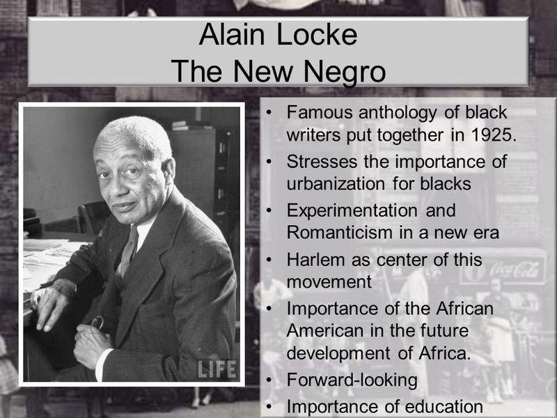 Alain Locke